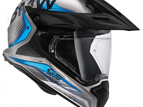 BMW presenta el equipamiento de motorista para el 2016