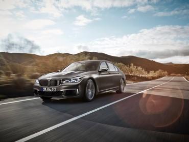 BMW presenta el nuevo M760Li xDrive