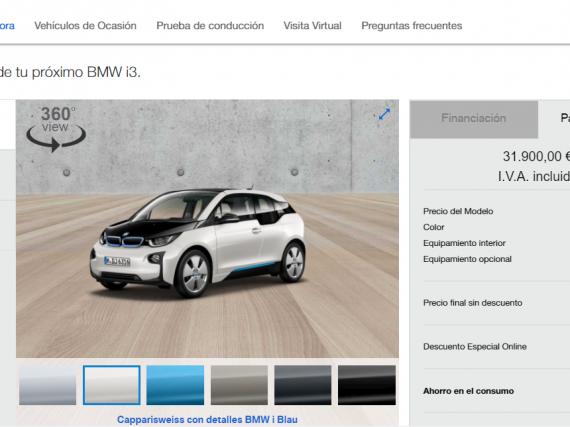 La tienda online BMW i llega a España