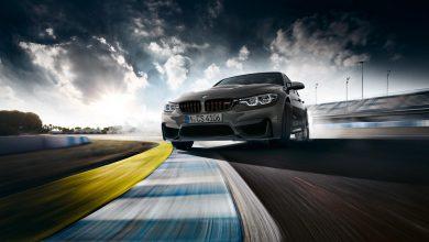 Nuevo BMW M3 CS