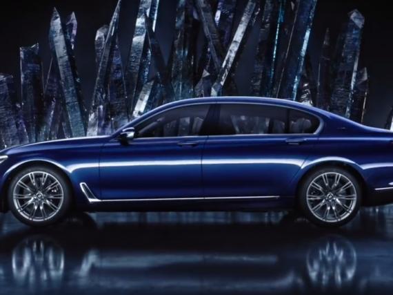 El arte de BMW Individual con un Serie 7