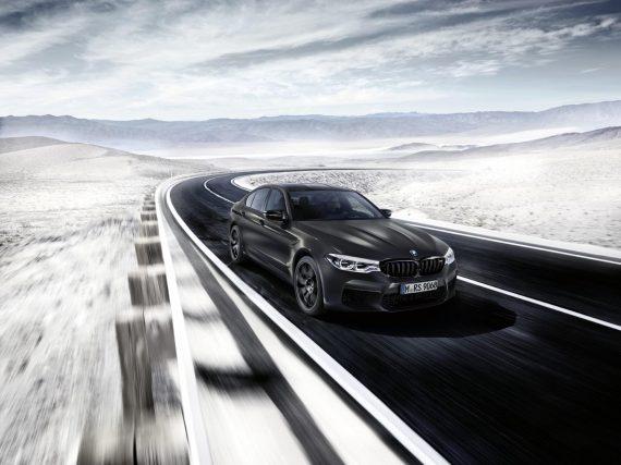 Nuevo BMW M5 Edición 35 Aniversario.